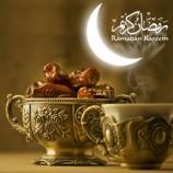 اس ام اس ماه مبارک رمضان ۹۳