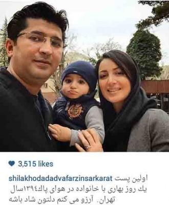 عکس سلفی شیلا خداداد به همراه همسر و بچه اش